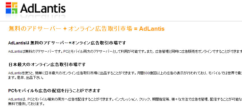 adlantis