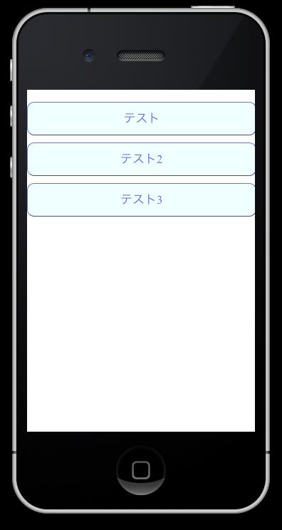 スクリーンショット 2014-06-30 17.56.56
