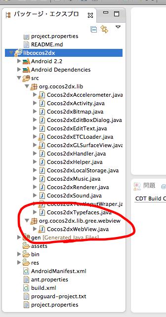 cocos2dxwebview